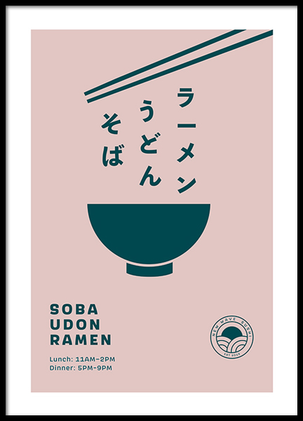 Noodles Poster in the group Prints / Graphical at Desenio AB (13641)