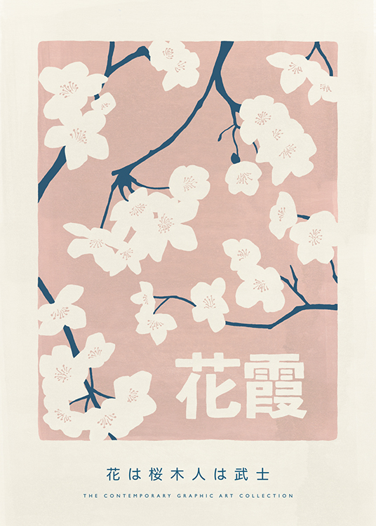 – Illustration of light beige flowers with stems in blue, on a pink background with text at the bottom