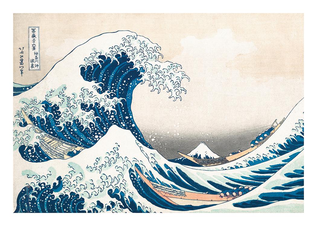 15962_2.jpg?imgwidth=435&qt=Ocean%20wave